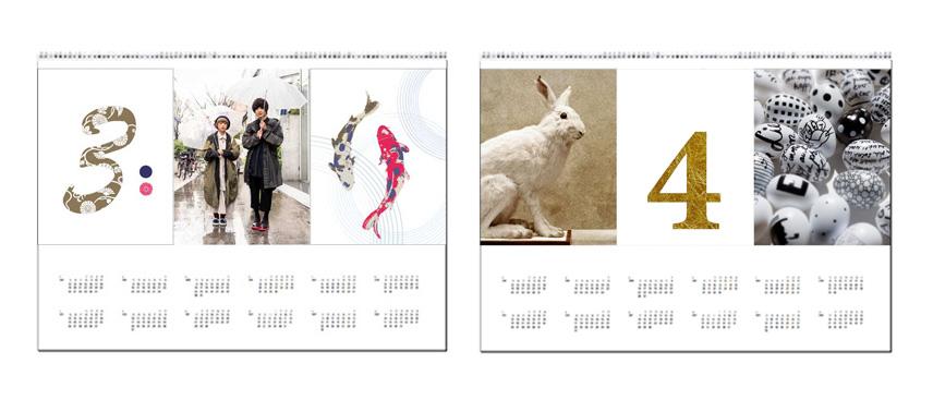 21_Scherrieble-Design_Gestaltung_Kalender_856